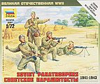 Soviet Paratroopers -- Plastic Model Military Figure -- 1/72 Scale -- #6138