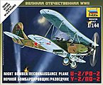 PO-2 Soviet Reconnaissance Plane WWII -- Plastic Model Airplane Kit -- 1/144 Scale -- #6150