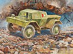 Dingo Mk 1 British Armored Scout Car (New Tool) -- 1/100 Plastic Model Military Vehicle -- #6229