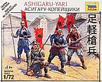 Ashigaru-yari Japanese Samurai -- Plastic Model Military Figure -- 1/72 Scale -- #6401
