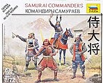 Samurai Commanders Japanese Samurai -- Plastic Model Military Figure -- 1/72 Scale -- #6411