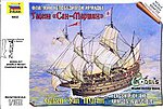 SPANISH SHIP SAN MARTIN -- 1/350 Scale Plastic Model Military Ship -- #6502