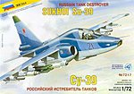 Sukhoi SU-39 Russian Tank Destroyer -- Plastic Model Airplane Kit -- 1/72 Scale -- #7217