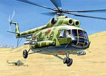 MIL Mi-8T Soviet Helicopter -- Plastic Model Helicopter Kit -- 1/72 Scale -- #7230