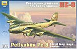 Petlyakov Pe8 Soviet Long Range Bomber -- Plastic Model Airplane Kit -- 1/72 Scale -- #7264
