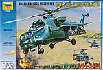 MiL Mi-35 Helicopter Gunship -- Plastic Model Helicopter Kit -- 1/72 Scale -- #7276