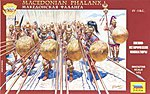 Macedonian Phalanx IV-I BC (37) -- Plastic Model Military Figure -- 1/72 Scale -- #8019