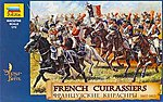 French Cuirassiers 1807-1815 -- Plastic Model Military Figure -- 1/72 Scale -- #8037