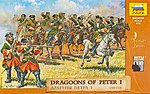 Dragoons of Peter I 1701-21 -- Plastic Model Military Diorama -- 1/72 Scale -- #8072