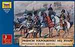 French Headquarter Napoleonic Wars -- Plastic Model Military Figure -- 1/72 Scale -- #8080