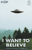 Atlantis UFO from I Want to Believe Photo X-Files TV Series 5 Dia (New Tool)