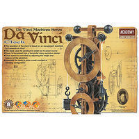 Academy DaVinci Clock (Snap) (New Tool)