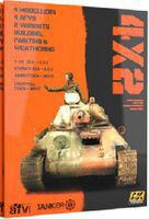 AK 4X2 T34, Sturm IV, Jumbo, Cromwell How To Model Book #4801