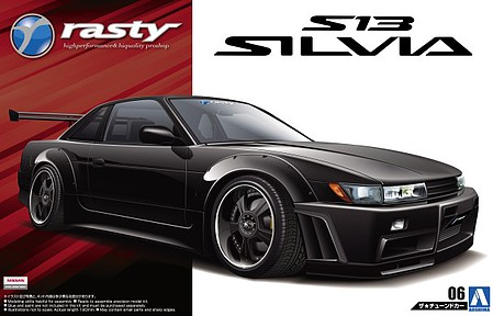 Nissan 240SX 2-Door Car Plastic Model Car Kit 1/24 Scale #50989 by ...