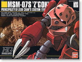 Bandai 19 MSM-07S ZGOK HG Snap Together Plastic Model Figure #100568