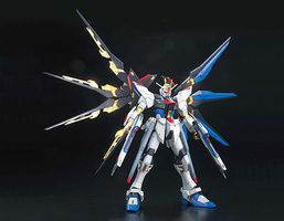 Bandai Strike Freedom Special Edition MG Snap Together Plastic Model Figure #100741