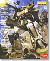 Bandai ZAKU CANNON MOBILE SUIT MG Snap Together Plastic Model Figure #155521