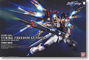 Bandai Models STRIKE FREEDOM GUNDAM PG -- Snap Together Plastic Model Figure -- #165506