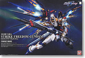 Bandai STRIKE FREEDOM GUNDAM PG Snap Together Plastic Model Figure #165506