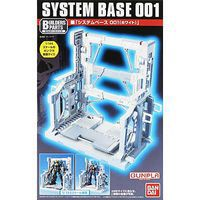 Bandai SYSTEM BASE 001 WHITE PARTS
