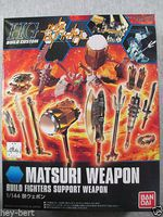 Bandai 05 BUILD FIGHTER MATSUN WEAPON Snap Together Plastic Model Figure #185154
