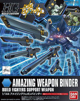 Bandai 07 AMAZING WEAPON BINDER HG Snap Together Plastic Model Figure #185180