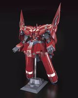 Bandai NEO ZEONG BANDAI HGUC Snap Together Plastic Model Figure #189507