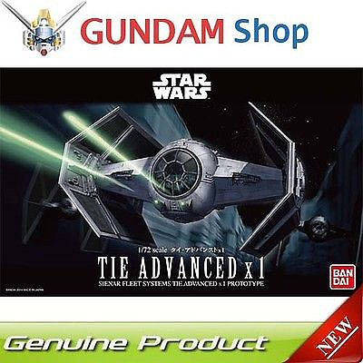 Bandai Models Tie Advanced X1 Star Wars -- Snap Tite Plastic Model Figure -- 1/72 Scale -- #191407
