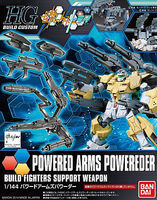 Bandai 14 POWERED ARMS POWEREDER HG Snap Together Plastic Model Figure #193231
