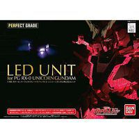 Bandai Unicorn Gundam LED Set Plastic Model Comic Book Figure 1/60 Scale #194366