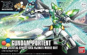 Bandai Gundam Portent Snap Together Plastic Model Figure 1/144 Scale #195959