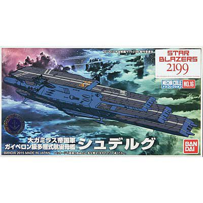 Bandai Models #16 Mecha Collection Murasame Star Blazers 2199 -- Snap Together Plastic Model Figure -- #196428