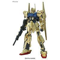 Bandai Hyaku-Shiki Ver 2.0 Zeta Gundam Snap Together Plastic Model Figure 1/100 Scale #196701
