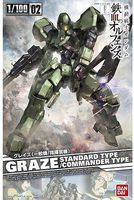 Bandai Graze Standard/Commander Type Iron-Blooded Snap Together Plastic Model Figure 1/100 #203232