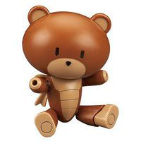 Bandai HGPG Petitguy Cha Cha Brown Fighter Snap Together Plastic Model Figure 1/144 Scale #207602