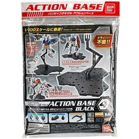 Bandai Black Action Base 4 for Gundam 1/100