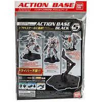 Bandai Black Action Base 5 10p