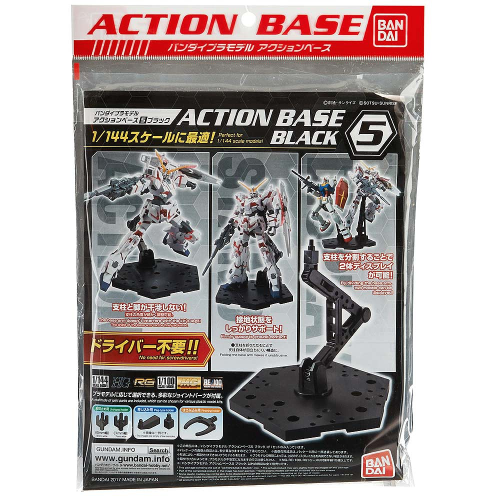 Bandai Hobby Black Action Base2 Display Stand 1//144 Bluefin Distribution Toys BAN149845