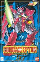 Bandai Gundam Epyon #5 Snap Together Plastic Model Figure 1/100 Scale #048815