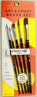 Brushes Atlas Brush #1025- 1,3,5,1/4,1/2 Camel Hair Brushes (5)