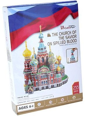 Cubic Fun Church of Spilled Blood (St. Petersburg, Russia) (233pcs) -- 3D Jigsaw Puzzle -- #148