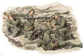 DML German WWII MG42 Heavy Machine Gun Team Plastic Model Military Figure 1/35 Scale #6064