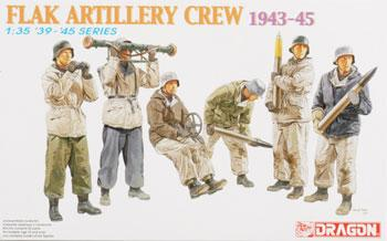 Dragon Models WWII Ger Flak Artillery Crew '43-'45 -- Plastic Model Military Figure Kit -- 1/35 Scale -- #6275