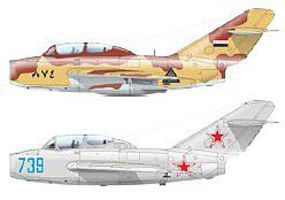 Eduard-Models UTI MiG15 Fighter (Wkd Edition Plastic Kit) Plastic Model Airplane 1/72 Scale #7433