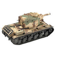 Easy-Models Pz.Kpfm.754 ABT.56 Camo Pre-Built Plastic Model Tank 1/72 Scale #36287