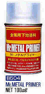 Gunze-Sangyo Mr. Metal Primer 100ml (Spray)