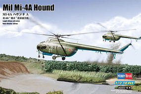 HobbyBoss MIL MI-4A Hound A Plastic Model Helicopter Kit 1/72 Scale #87226