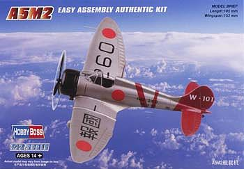 Hobby Boss Japanese A5M2 -- Plastic Model Airplane Kit -- 1/72 Scale -- #hy80288