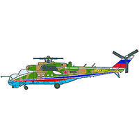 Hasegawa Mi-24P Hind Golden Eagles Limited Edition Plastic Model Helicopter 1/72 Scale #02127