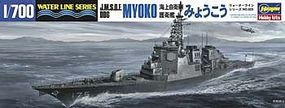 Hasegawa J.M.S.D.F DDG Myoko Plastic Model Destroyer Kit 1/700 Scale #029